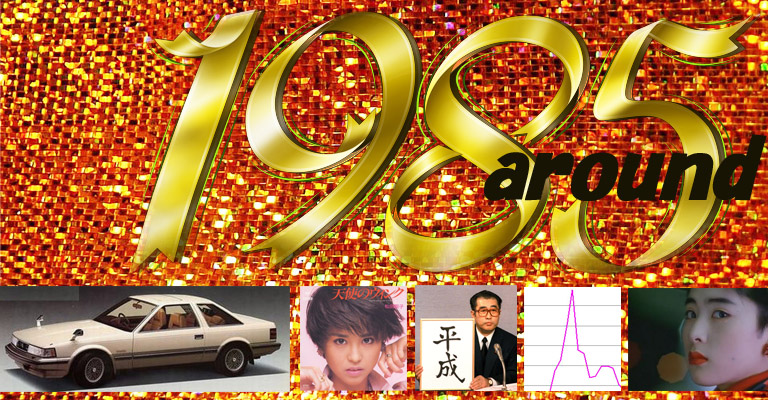 around1985/鹿児島日和~鹿児島のブログ~